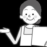 ワタミの宅食スタッフ,ワタミ宅食まごころスタッフ,ワタミの宅食配達時間,ワタミの宅食手続き方法