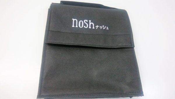 nosh,ナッシュ,nosh口コミ,nosh評判,ナッシュ口コミ,ナッシュ評判,ナッシュまずい,ナッシュおいしくない,ナッシュ美味しい